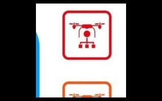 无人机干扰器是否会导致无人机坠毁