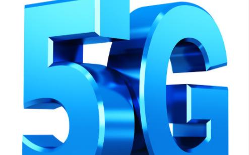 关于华为创新不止,共赢5G未来主题演讲详解