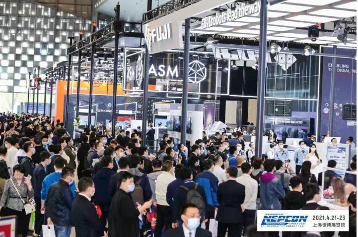 """""""電子人""""專屬盛會 NEPCON China 2021來襲"""
