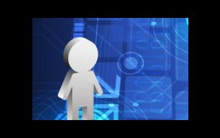 工厂人员定位系统的功能介绍