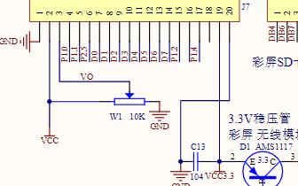 21個HL-1 51單片機實驗板原理圖下載