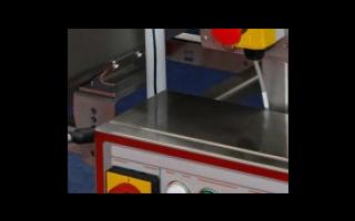 氣密性檢測儀的工作原理是什么