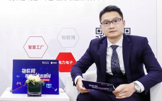 阿尔卑斯赵政:让传感器赋能智慧物联网