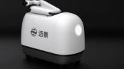 遠景發布全球首臺量產綠色充電機器人摩奇(Mochi)