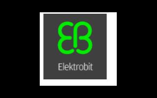 Elektrobit選擇誠邁科技作為中國區增值代...