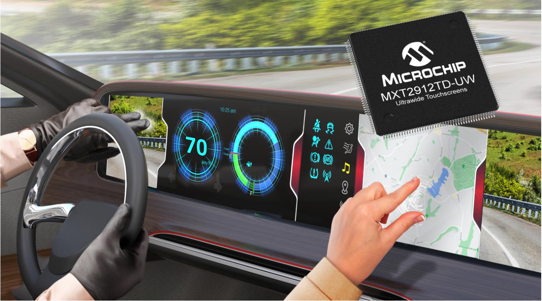 Microchip發布首款用于大型超寬觸摸屏的車用單芯片解決方案