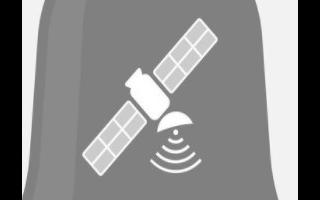中國首輛火星車命名祝融號