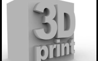 浅谈3D打印技术与机器人自动化技术如何打印出球鞋