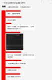 C语言中编写协议相关代码位域的值解析不对劲怎么办?