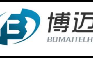 博迈机器人正式落户深圳华丰智谷并举办开业典礼