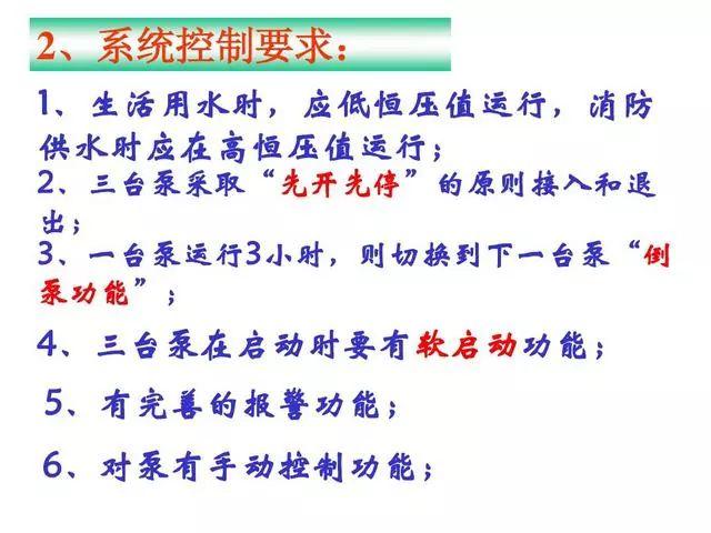 efa56c5e-a2ce-11eb-aece-12bb97331649.jpg