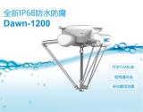 勃肯特專為食藥行業設計了一款IP68防水并聯機器...