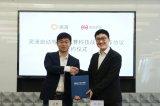 滴滴自动驾驶公司与上海禾赛科技达成战略合作