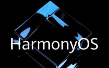 華為鴻蒙系統手機上市了嗎 鴻蒙OS已達到安卓70-80%水平