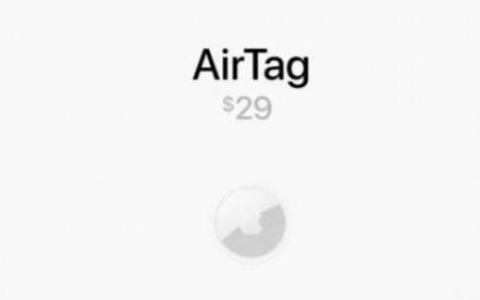 千呼萬喚始出來的蘋果AirTag 能否成為帶動市場的定位神器?