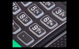 手持PDA的使用步骤介绍