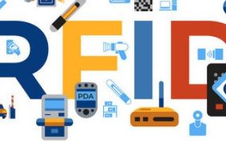 超高频RFID标签的优势介绍
