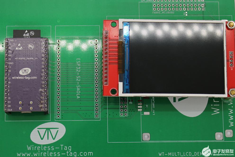 ESP32在2.4寸彩屏的应用