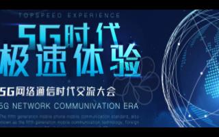 中国移动和轻舟智航联合部署的全国首个常态化运营5G无人公交线路