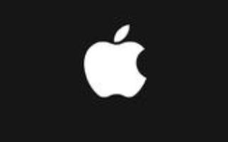苹果2021新春发布会为我们带来了哪些惊喜?