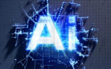 近日欧盟就监管人工智能的使用公布了一项法律框架