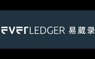 易葳錄(Everledger)平臺推出新功能,賦能合作伙伴共同修復我們的地球