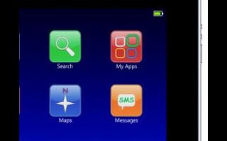 手持PDA在仓储管理的应用