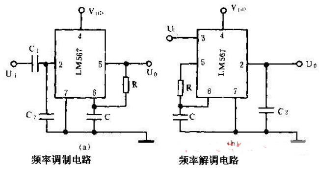 LM567調制解調電路
