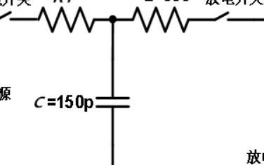 一种新的静电发生器电路模型