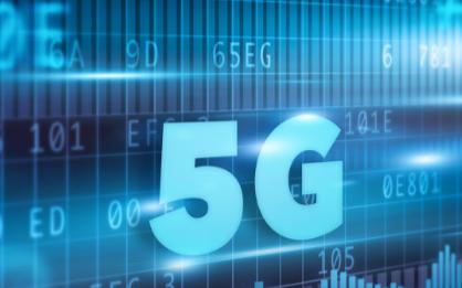 毫米波产业的重要性显现,5G芯片将推动大规模商用