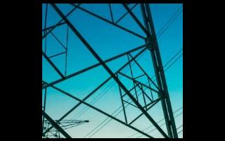 智能电力运维云平台能给传统电力行业带来什么