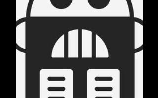 关于机房智能巡检机器人的介绍