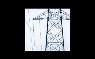 供配电监控系统有哪些主要监控内容