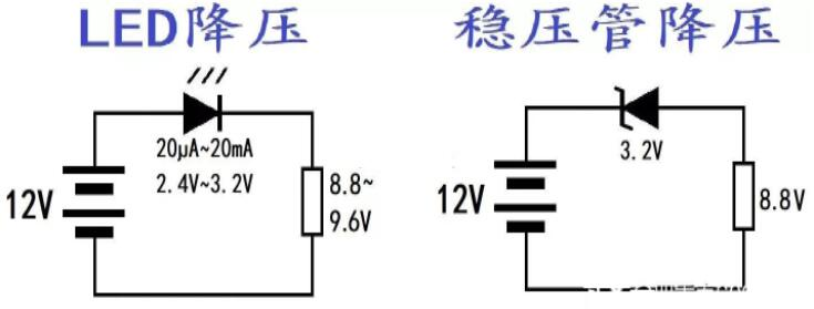 二極管能降多少電壓