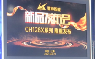 激光雷達廠家鐳神智能在上海車展上做了非常完備的詮釋