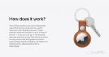 苹果发布会上公布了AirTag