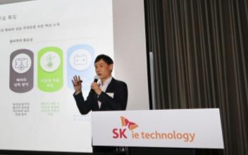 SK電池材料部門:電動車分離器將在2023年出現短缺