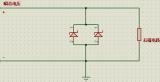 应对P5的脉冲干扰使用的TVS管