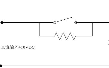 高频开关电源工作原理课件下载