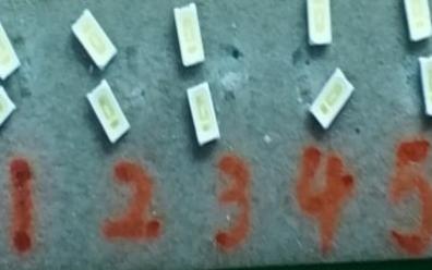 發光二極管光強可靠性研究
