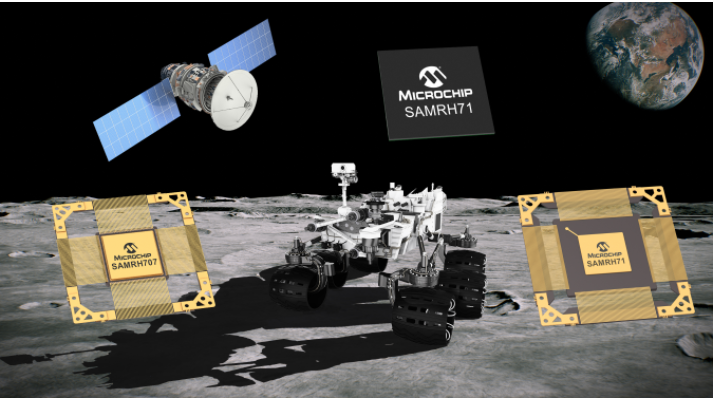 Microchip宣布擴展用于空間系統的抗輻射Armò單片機(MCU)產品陣容