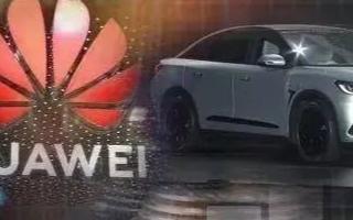 赛力斯华为智选SF5车型两日订单已突破3000辆