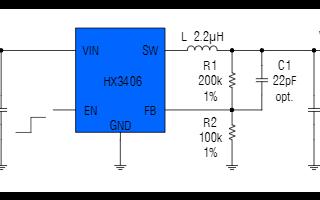 高效率降壓轉換器芯片HX3406數據手冊