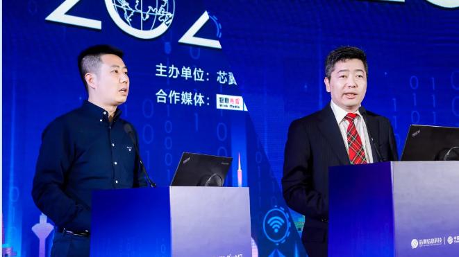 """群英齐聚上海共谋NB国产化方案发展,助力""""全国产""""赋能更多场景!"""