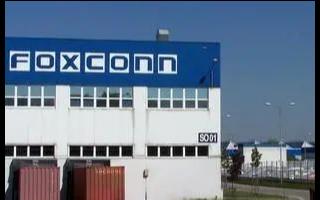 富士康將大幅縮減對美國威斯康星州工廠的投資規模