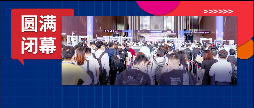 燃!4天观众人数140,765!深圳工业展明年3月·再相聚