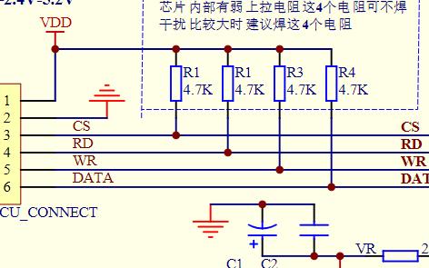 LCD显示驱动芯片VK1625的电路图下载