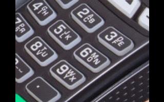 如何选择手持PDA
