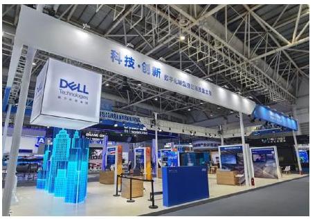 戴尔科技集团亮相第四届数字中国建设峰会