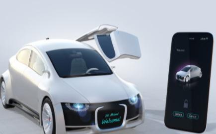 中汽协将推出汽车大数据交互区块链平台